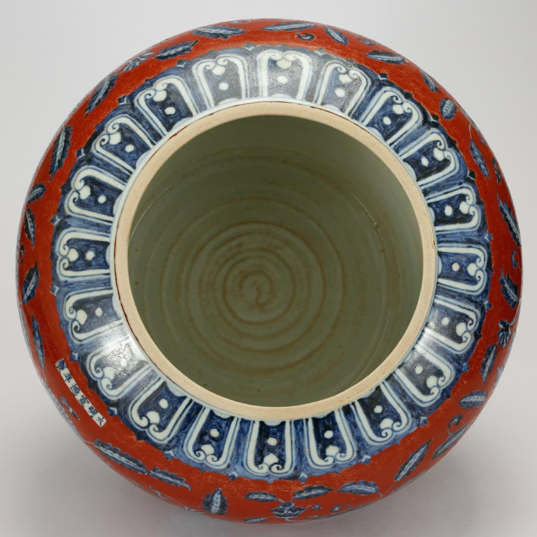 CHINESE BLUE WHITE RED GROUND PORCELAIN JAR - 7