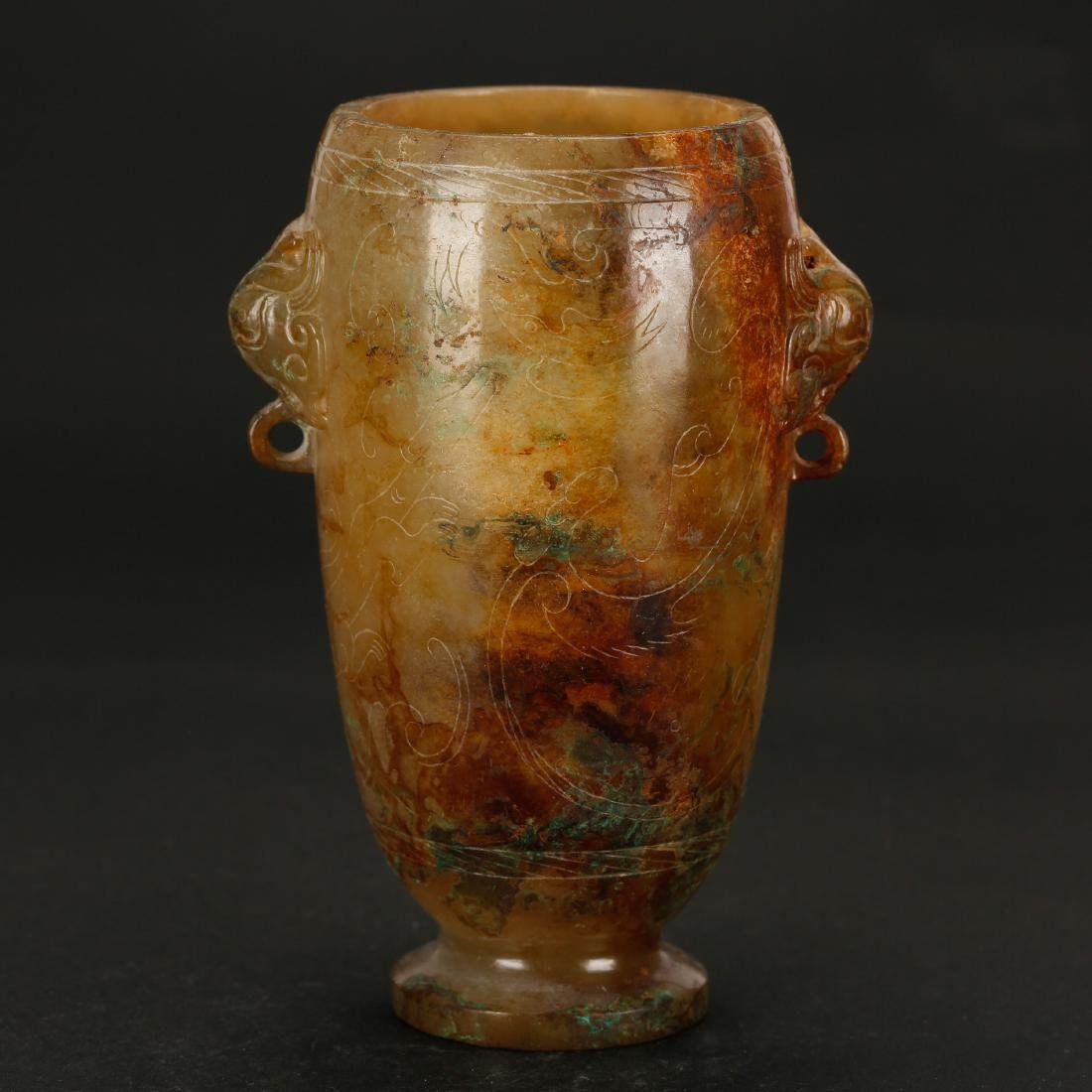 CHINESE ARCHAIC STYLE JADE CUP
