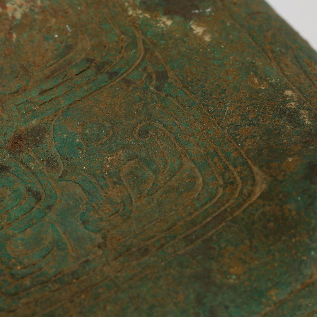 CHINESE ARCHAIC STYLE BRONZE COVER BOX - 7