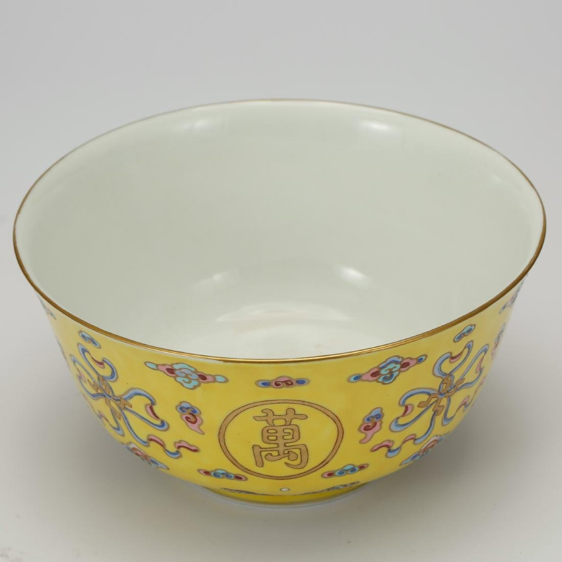CHINESE YELLOW GROUND PORCELAIN BOWL - 2