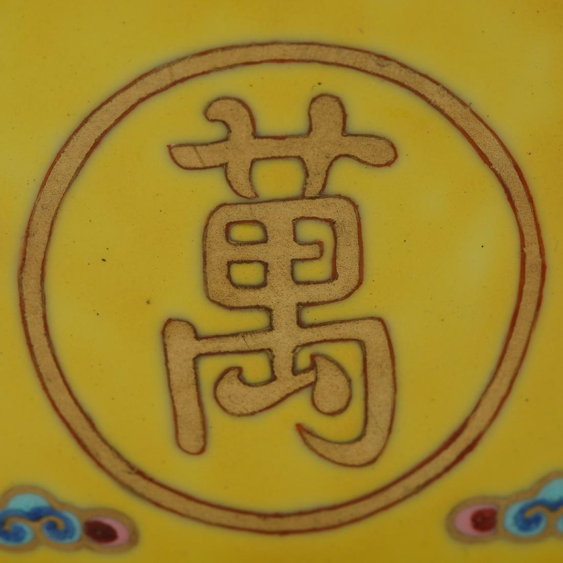 CHINESE YELLOW GROUND PORCELAIN BOWL - 3