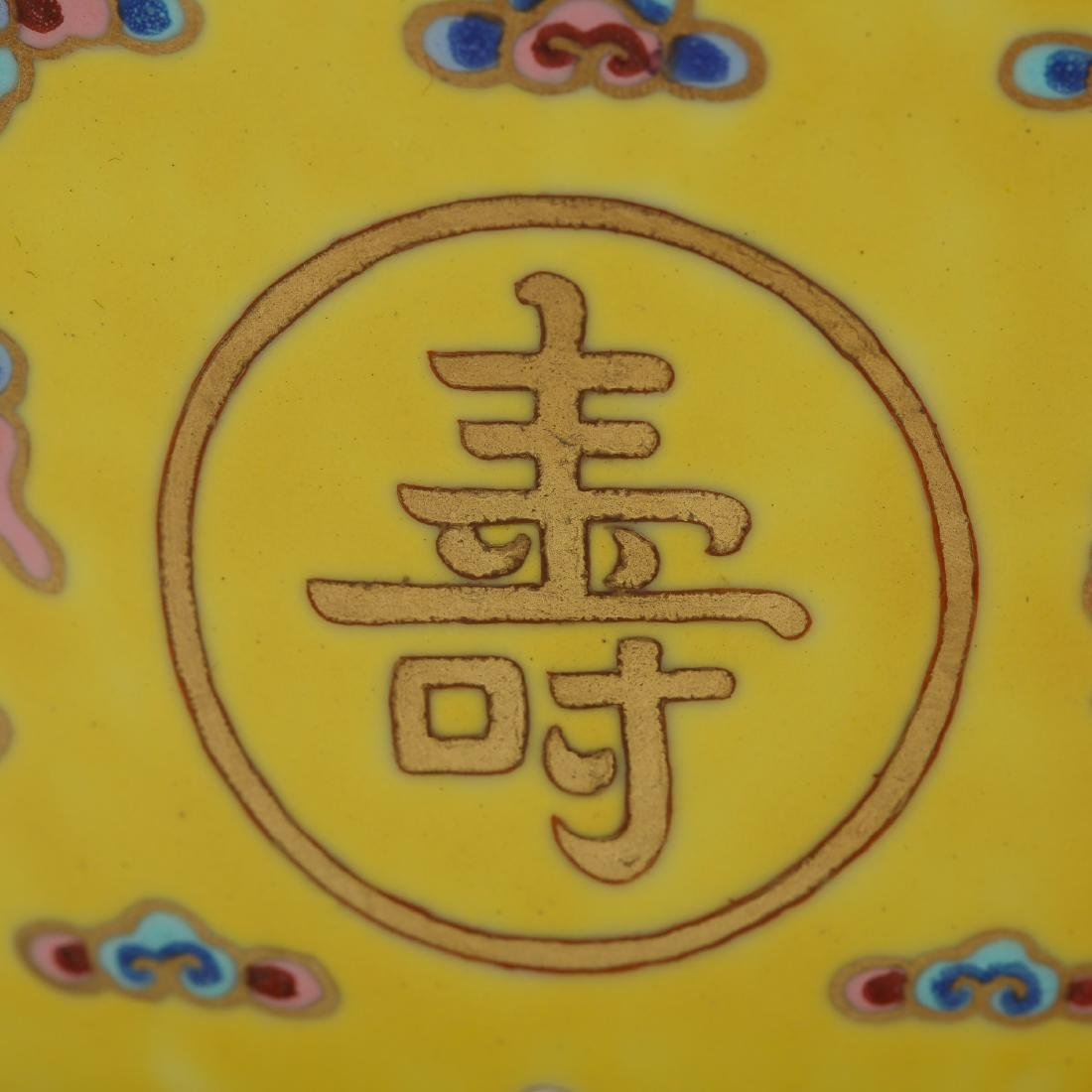 CHINESE YELLOW GROUND PORCELAIN BOWL - 5