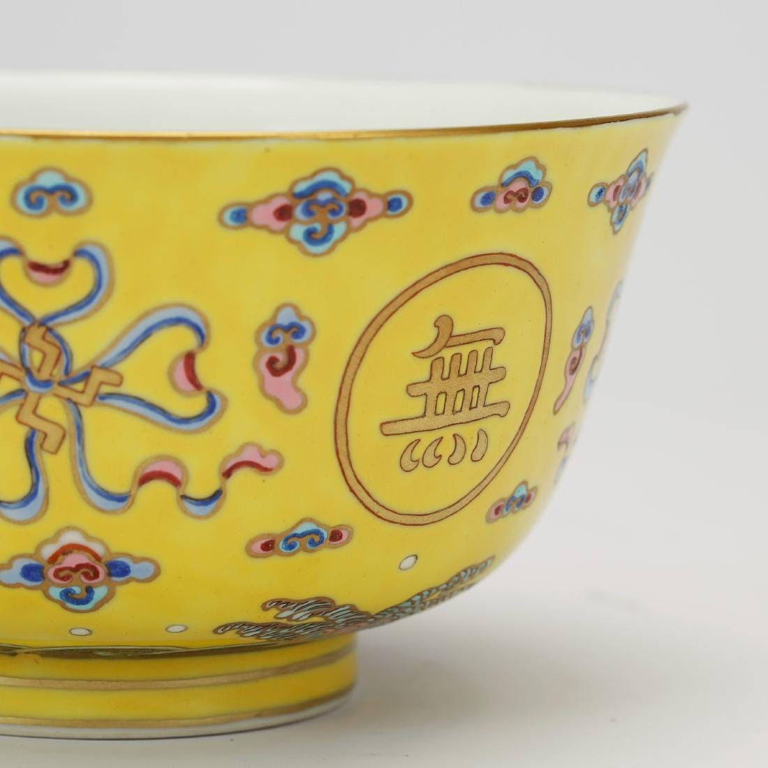 CHINESE YELLOW GROUND PORCELAIN BOWL - 6