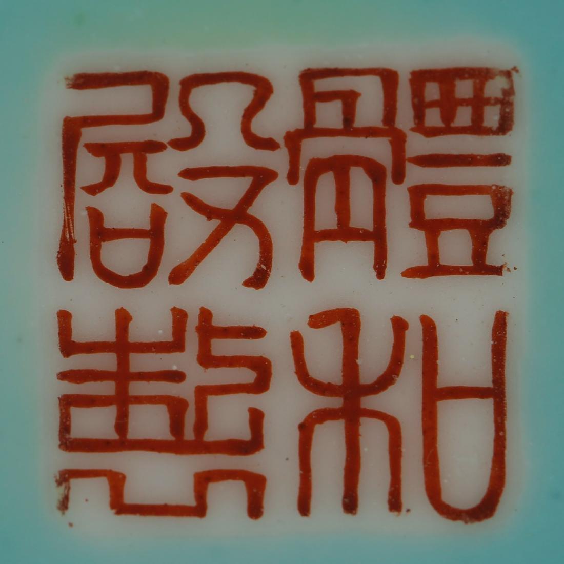 CHINESE YELLOW GROUND FAMILLE ROSE PORCELAIN VASE - 7