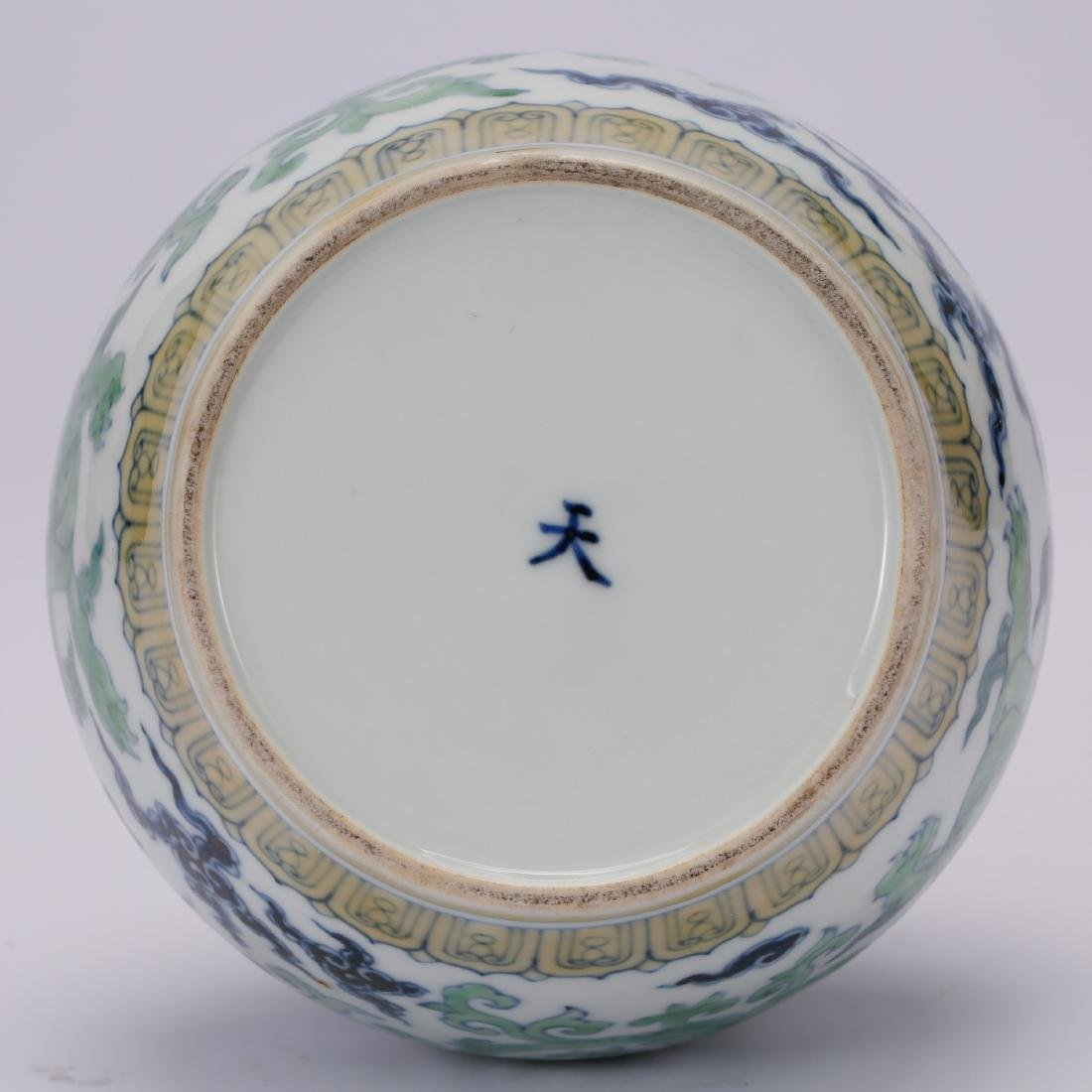 CHINESE DOUCAI PORCELAIN DRAGON JAR - 7