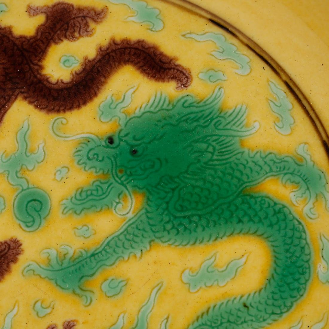 CHINESE YELLOW GROUND PORCELAIN PLATE - 2