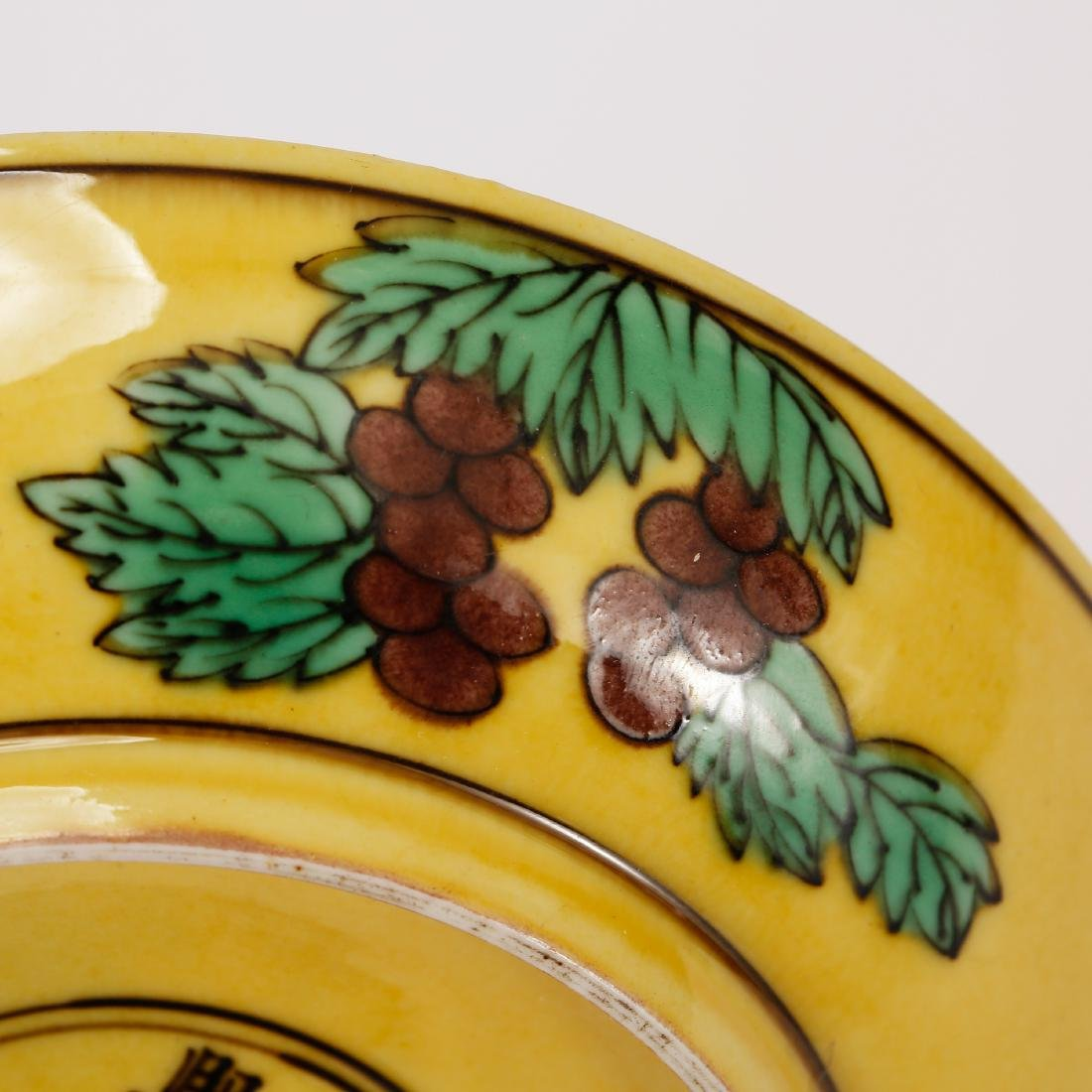 CHINESE YELLOW GROUND PORCELAIN PLATE - 3