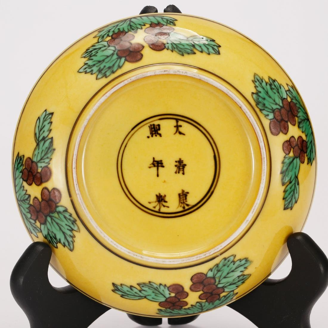 CHINESE YELLOW GROUND PORCELAIN PLATE - 5