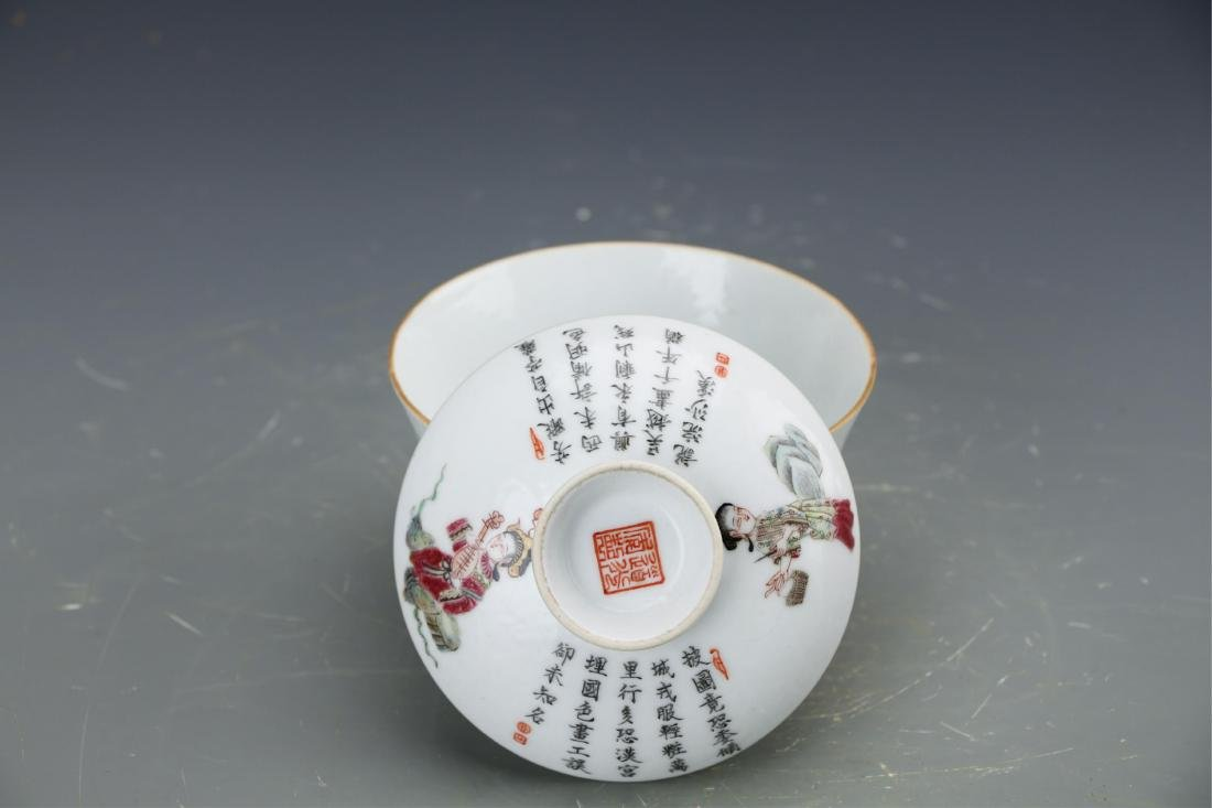 CHINESE PAIR OF FAMILLE ROSE PORCELAIN CUPS - 10