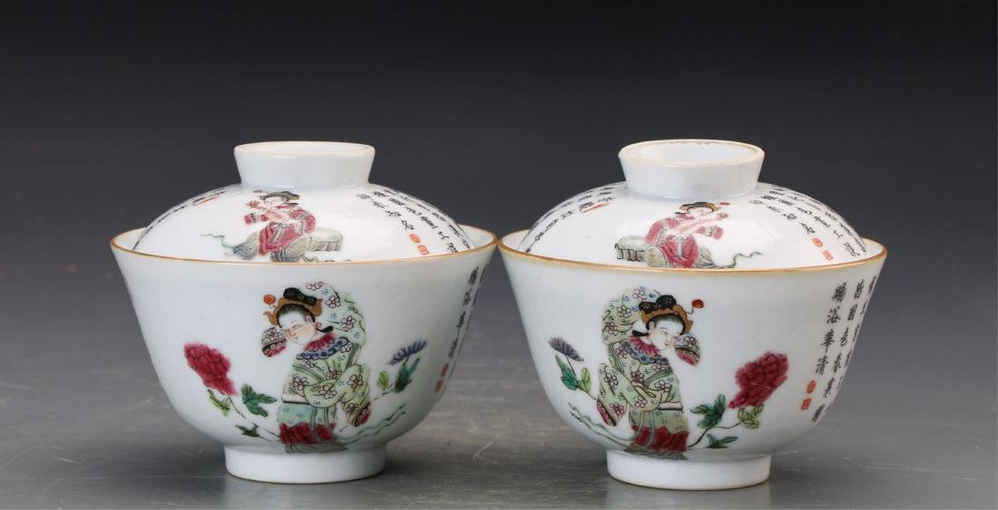 CHINESE PAIR OF FAMILLE ROSE PORCELAIN CUPS