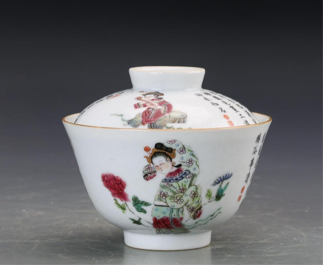 CHINESE PAIR OF FAMILLE ROSE PORCELAIN CUPS - 2