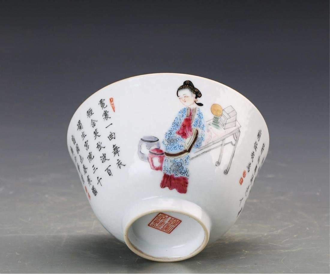 CHINESE PAIR OF FAMILLE ROSE PORCELAIN CUPS - 5