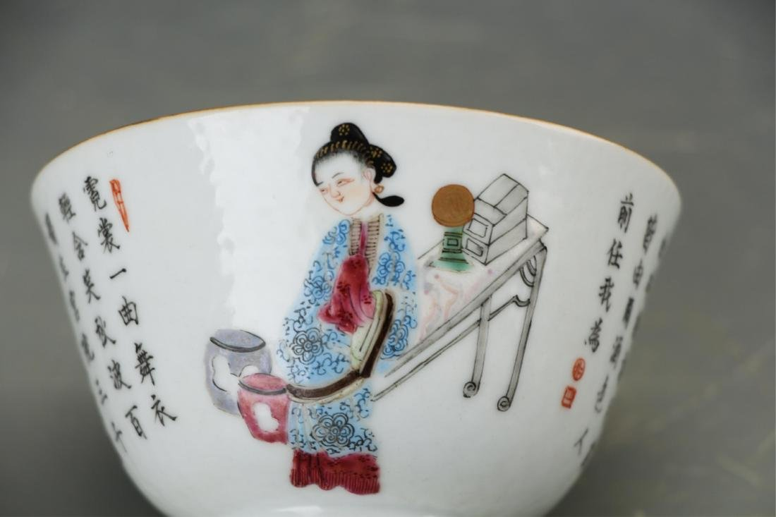 CHINESE PAIR OF FAMILLE ROSE PORCELAIN CUPS - 6