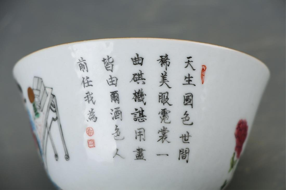 CHINESE PAIR OF FAMILLE ROSE PORCELAIN CUPS - 7
