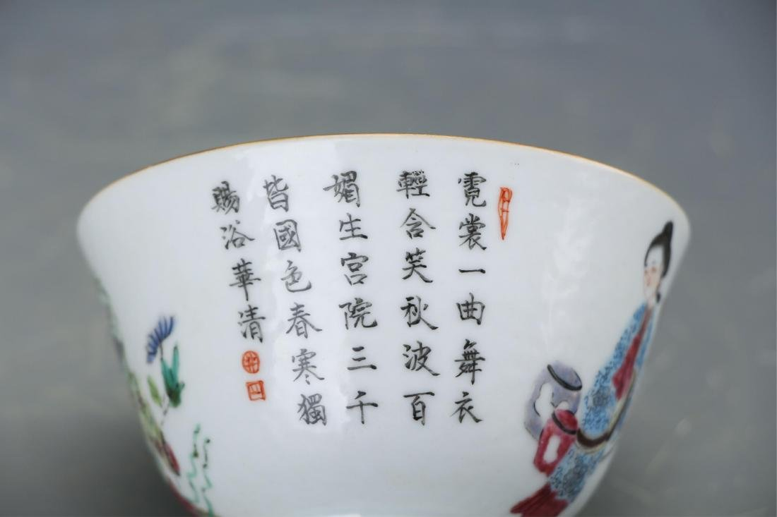 CHINESE PAIR OF FAMILLE ROSE PORCELAIN CUPS - 9