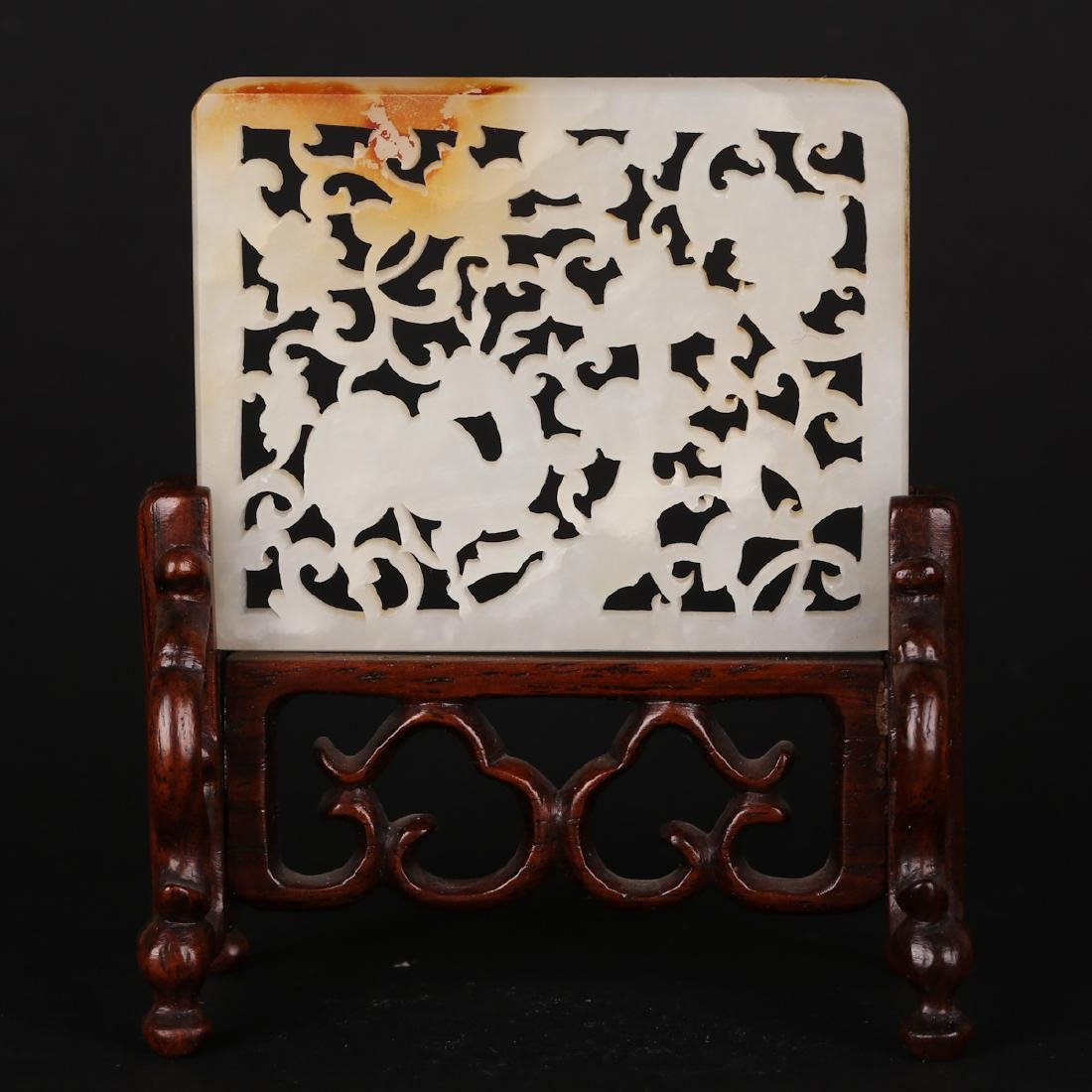 CHINESE JADE PLAQUE W/ STAND - 6