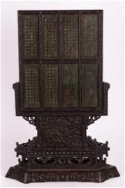 CHINESE ROSEWOOD TABLE SCREEN INLAID SPINACH JADE