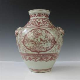 CHINESE IRON RED PORCELAIN JAR