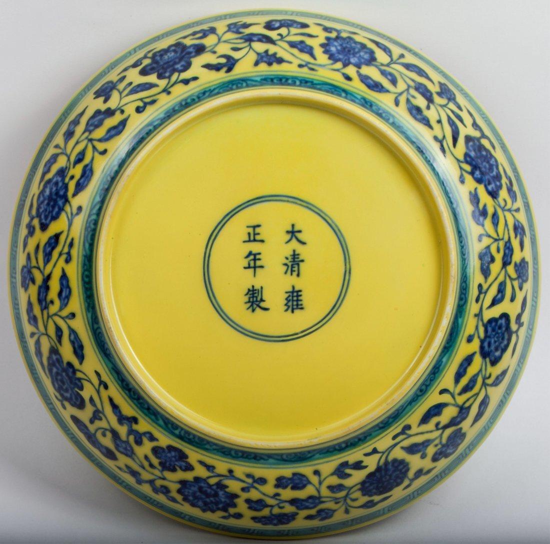 PAIR CHINESE QING BLUE WHITE YELLOW GROUND PLATE - 4