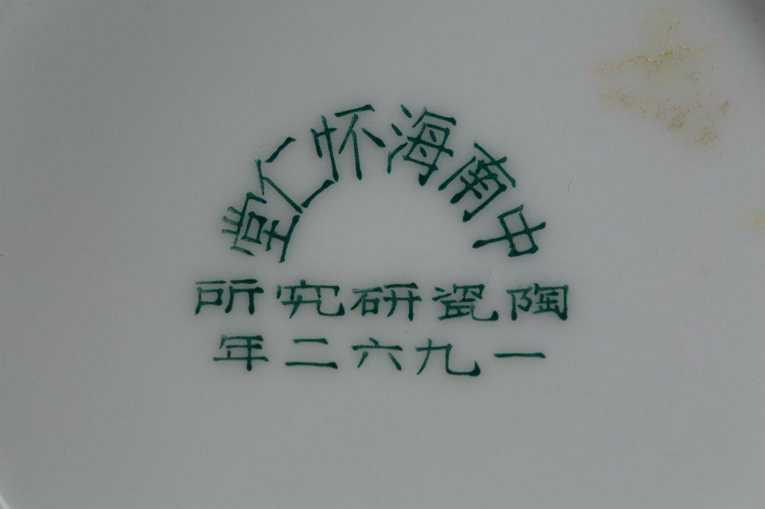 CHINESE FAMILLE ROSE ROOSTER SCENE VASE - 8