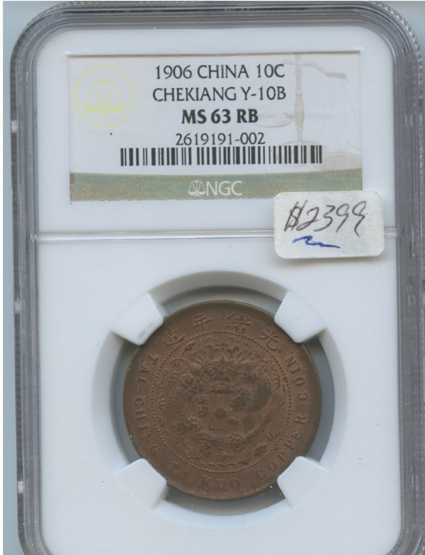 1906 CHINA 10 Cash CHEKIANG Y-10B MS63 RB Coin
