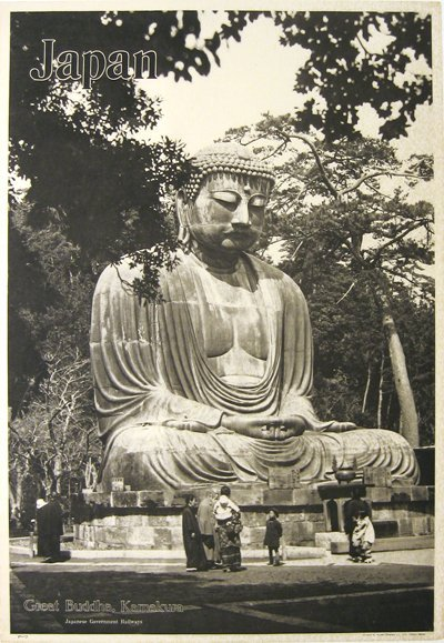 197: Great Buddha, Kamakura, Japan Railways, Tokyo