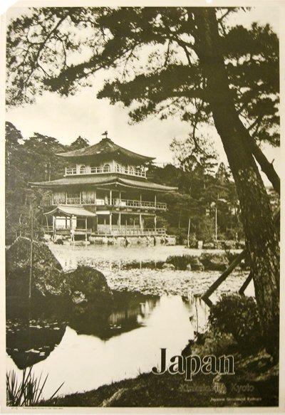 207: Japan Kinkaku-ji, Kyoto Railways Poster