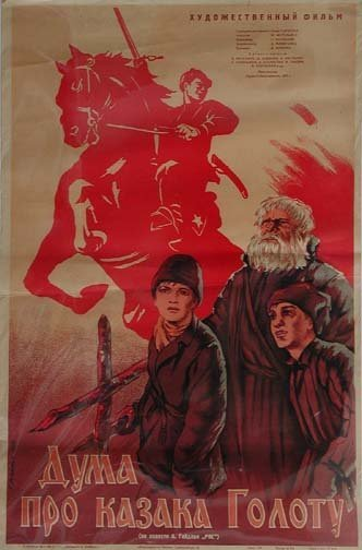 257: Vintage Russian Film Poster, Military