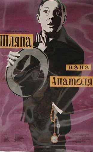 274: Vintage Russian Film Poster, Political, Military