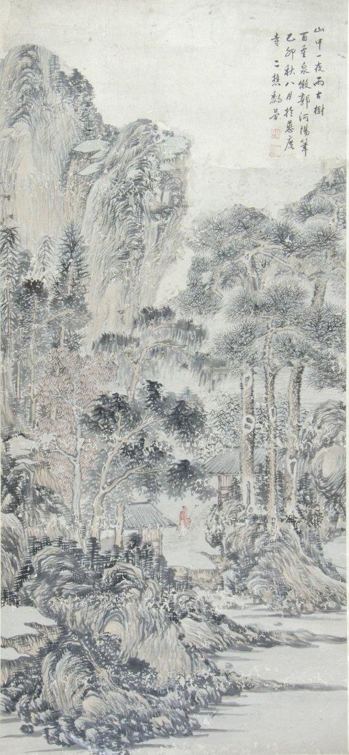 pannello orientale-paesaggio