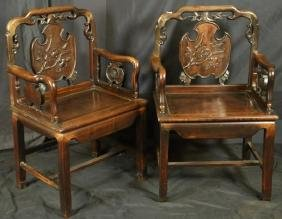 PAIR OF 19th CENTURY ROSEWOOD CHINESE ARMCHAIRS