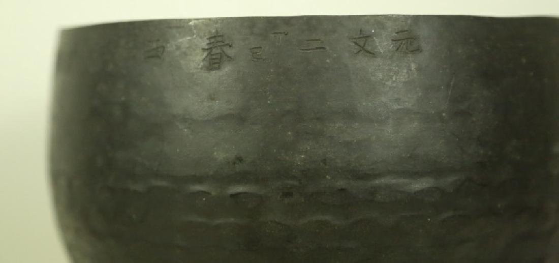 ANCIENT WOODEN GONG BASE - 2