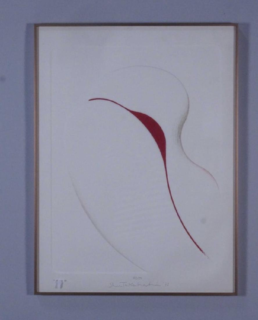 FRAMED ABSTRACT INTAGLIO PRINT