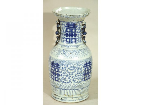 1006: Pair of antique Chinese blue and white porcelain