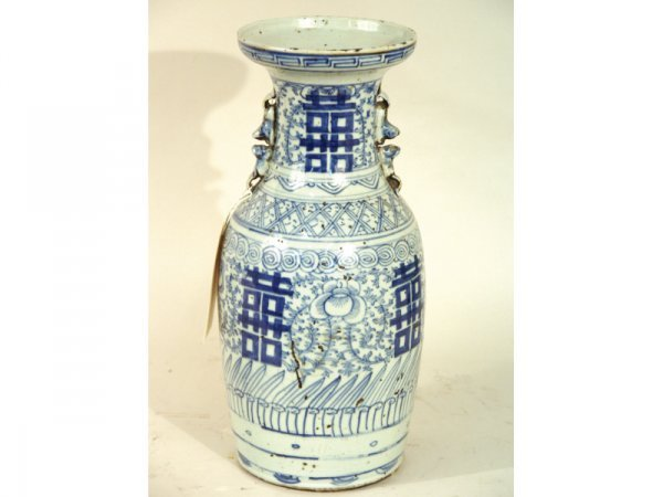 1009: Chinese blue and white porcelain vase, 20th C.  7