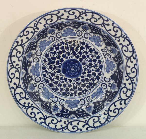 404: Large blue and white Chinese charger
