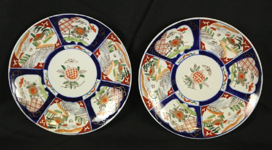 LOT OF TWO 19th C. JAPANESE IMARI PORCELAIN PLATES