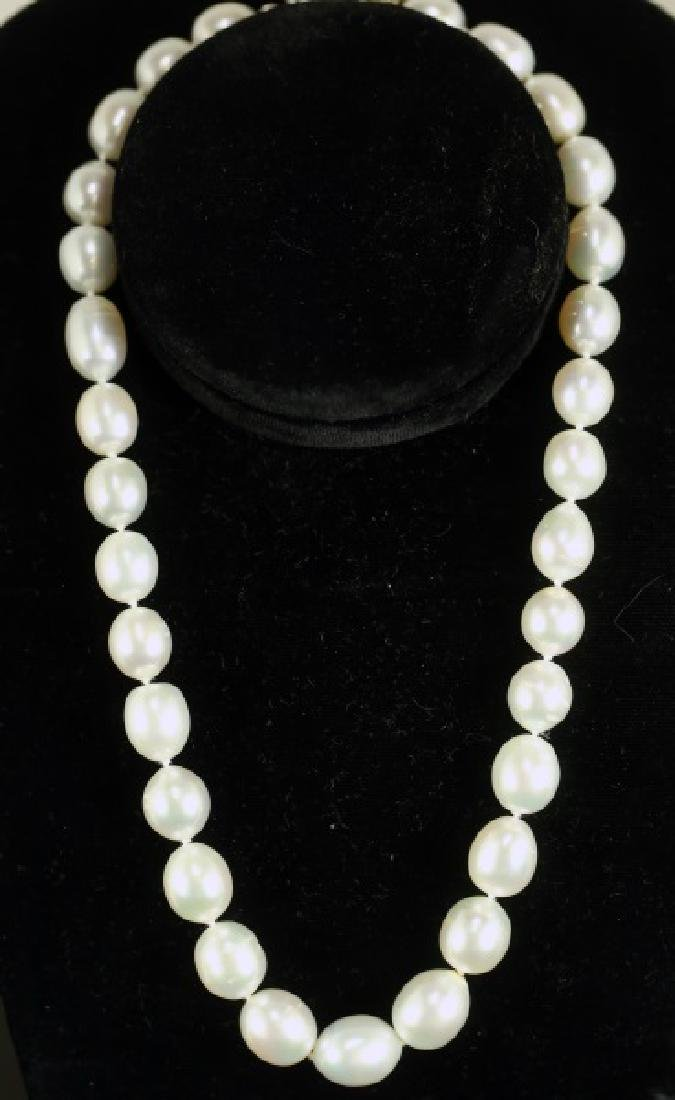 "SOUTH SEA PEARL 18"" PRINCESS LENGTH NECKLACE"