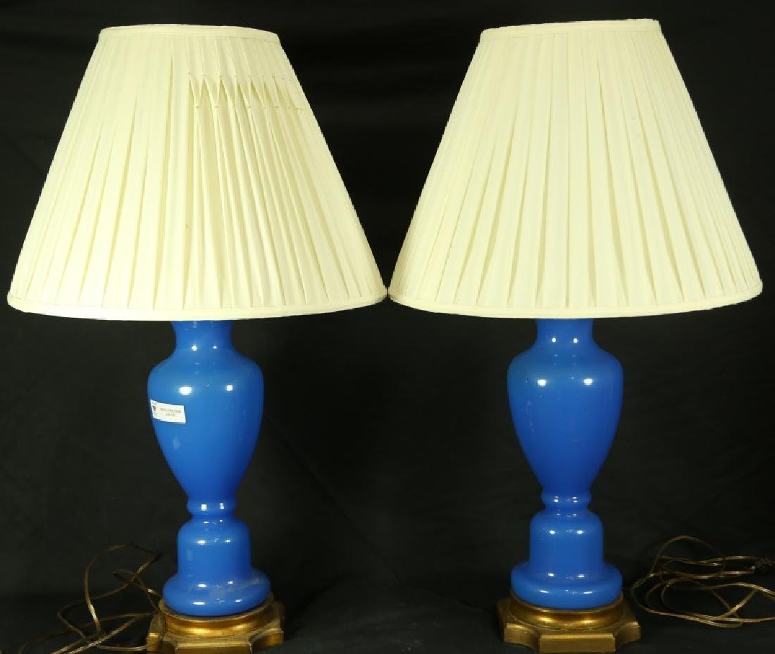 PAIR OF 19th CENTURY FRENCH BLUE GLASS LAMPS