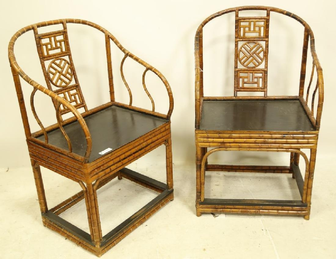 PAIR OF VINTAGE CHINESE BAMBOO ARMCHAIRS