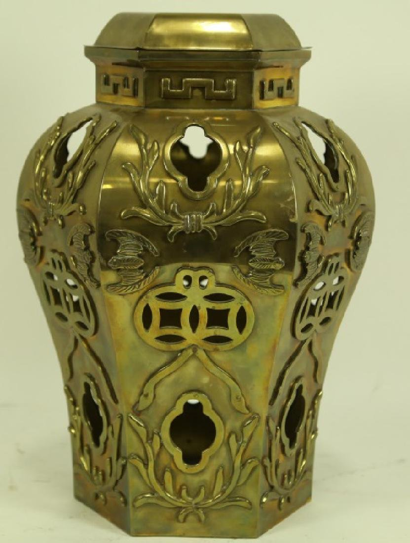 BRASS RETICULATED LIDDED VASE