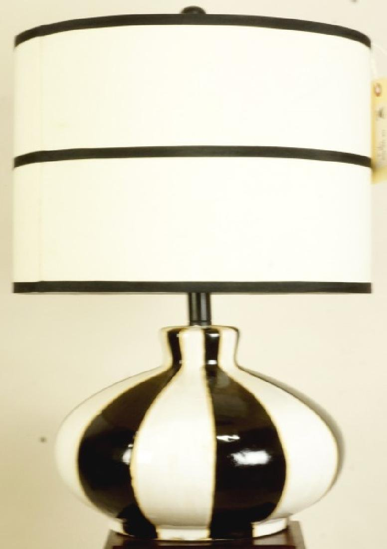 1960's MID-CENTURY MODERN BLACK & WHITE LAMP