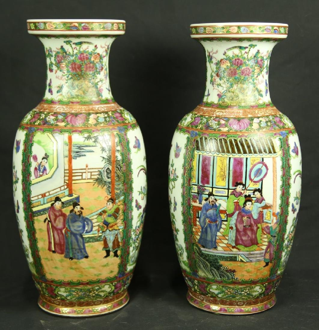 PAIR OF VINTAGE FAMILLE ROSE PORCELAIN VASES