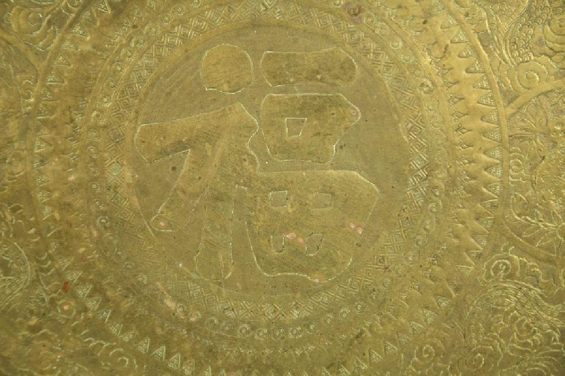CHINESE BRASS CHARGER - 2