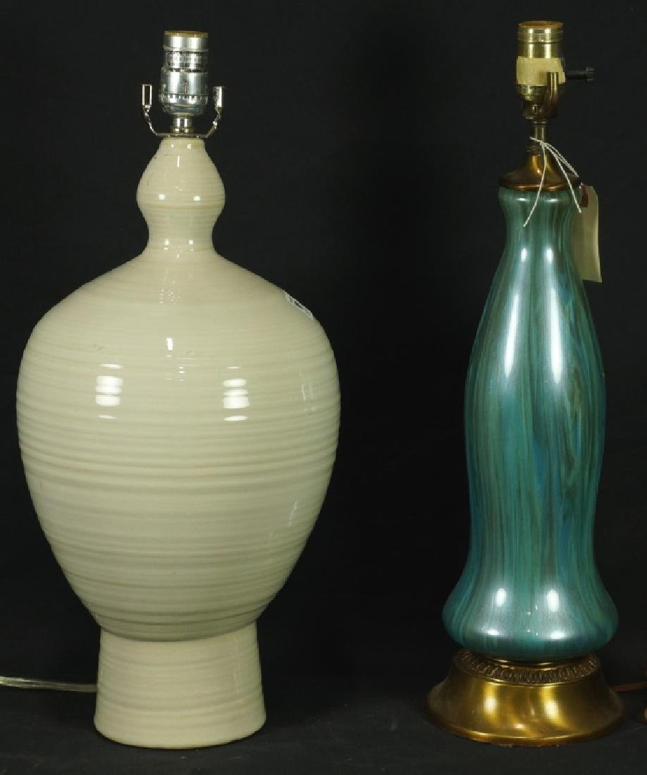 LOT OF TWO LAMPS