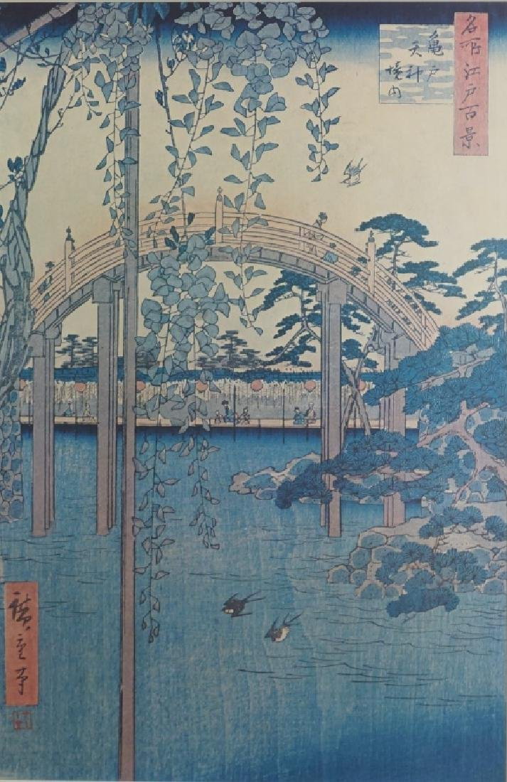 COPPER FRAMED CHINESE PRINT
