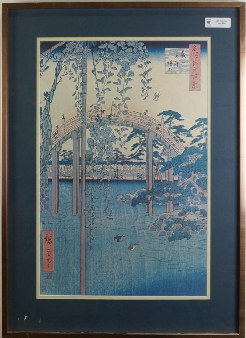 COPPER FRAMED CHINESE PRINT - 2