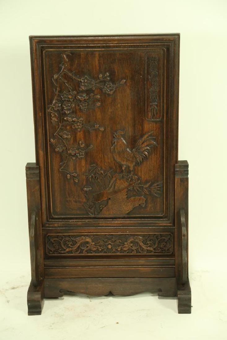 CARVED CHINESE ROOSTER TABLE SCREEN