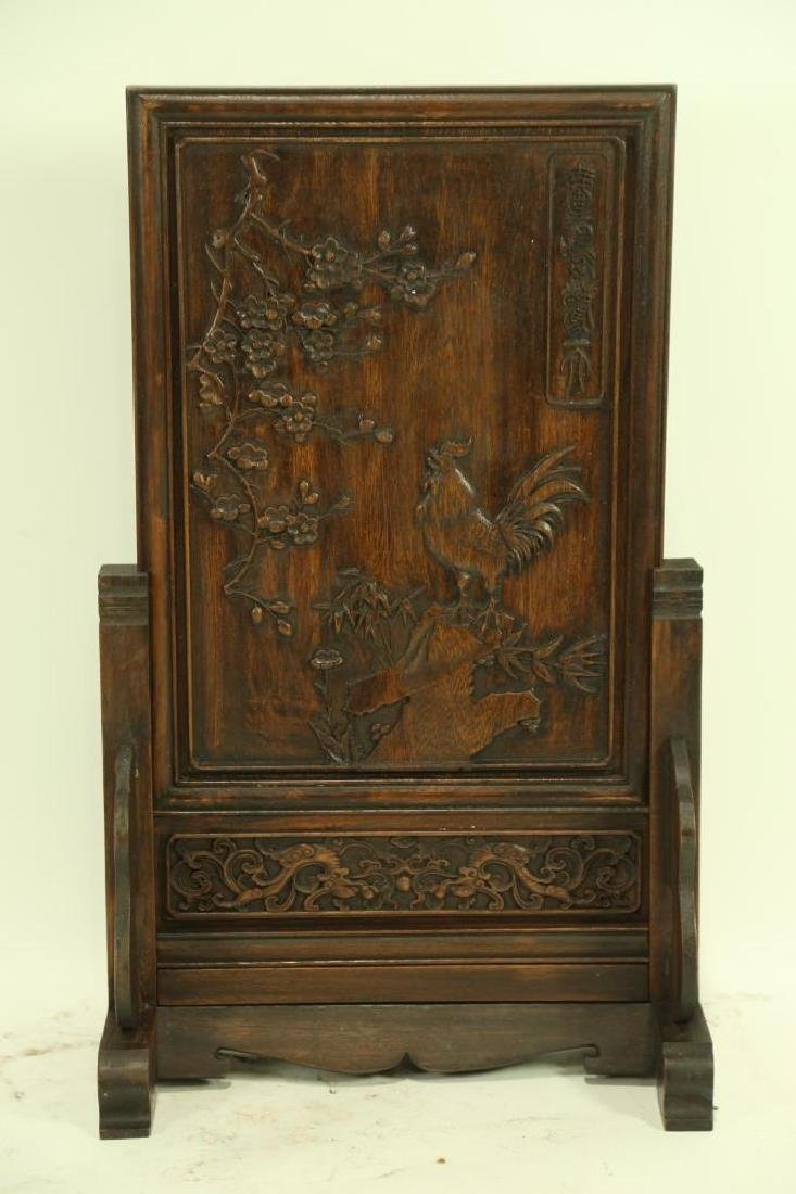 CARVED CHINESE ROOSTER TABLE SCREEN - 2