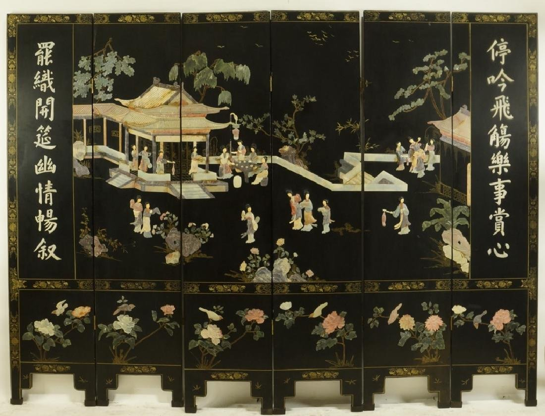 VINTAGE INLAID CHINESE COROMANDEL WALL SCREEN